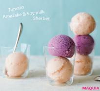 ひんやり爽やか、ダイエットにも美容にもうれしい!トマトの甘酒豆乳シャーベット
