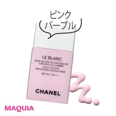 色白な「白浮き肌」さんのベースメイクの色選び、これが正解!_1_4