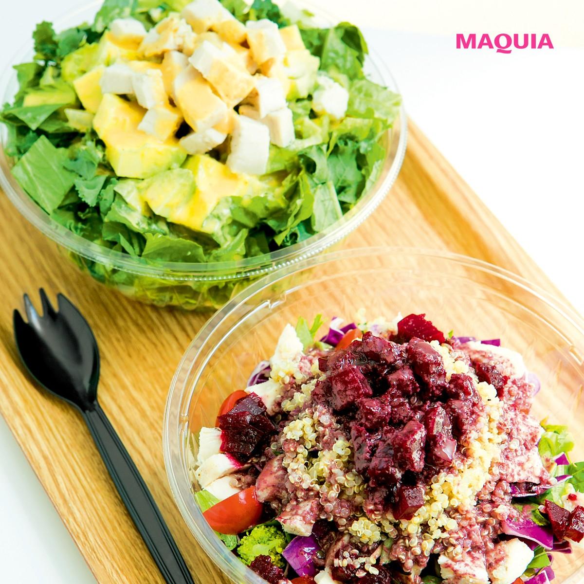 キレイ&満腹になれるチョップドサラダのお店「代官山サラダ」へGO!