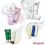酵素洗顔の勢い、止まることを知らず! 夏の美肌を叶える洗顔料10選