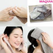 タオルできれいに!  中野明海さんに聞く、美容的タオル活用術