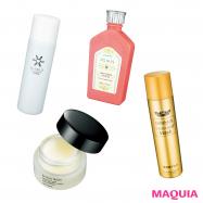 【化粧水、マスク、バーム】乾燥に真っ向から立ち向かう!スキンケア4選