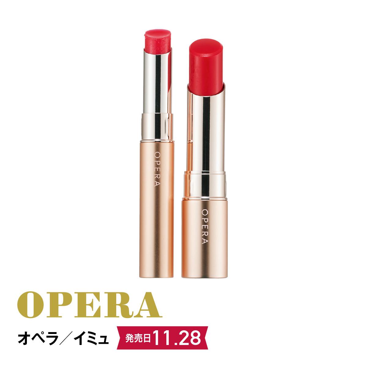 2019クリスマスコフレ&限定品:OPERA/オペラ