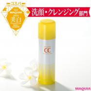 【3桁プチプラもランクイン】コスパ洗顔・クレンジング部門の1位に輝いたアイテムとは?