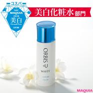 ¥740~プチプラ! 機能性十分な美白化粧水部門の栄冠に輝いたのは?
