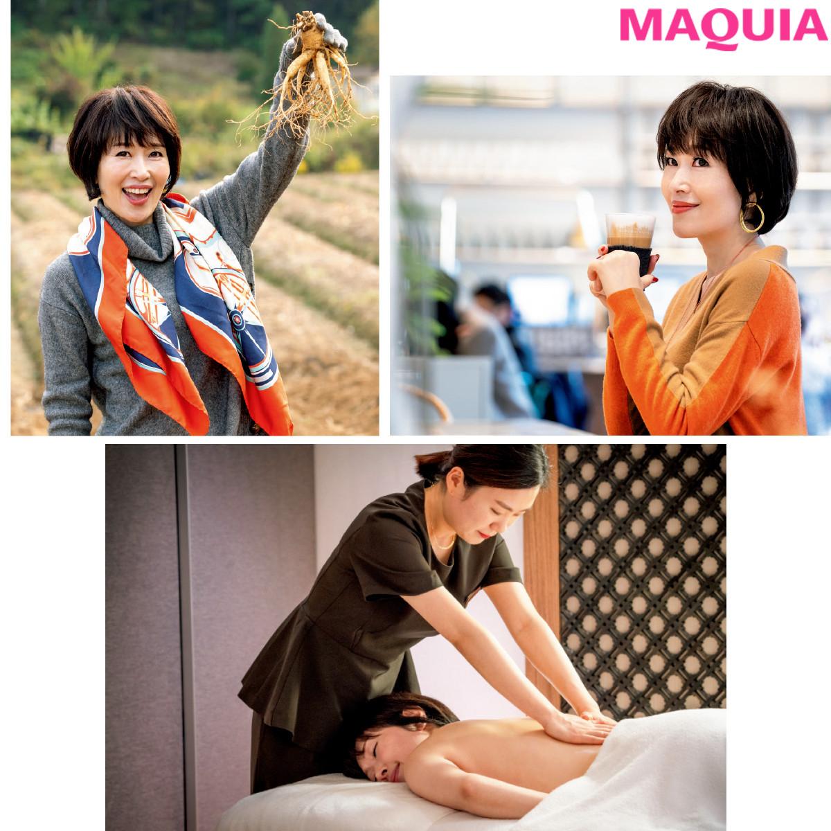不調回避や美肌効果も! 小林ひろ美さんが【高麗人参】を知る韓国旅へ