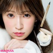 NMB48吉田朱里さんが選ぶ!【¥1200〜】デカ目プチプラ3を発表