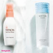 価格以上の価値あり!優秀コスパ化粧水・乳液・クリームBEST3を発表