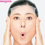 顔の筋肉を鍛えてたるみ・シワ撃退! 間々田佳子さんの小顔ヨガ