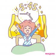 1週間で朝からやる気が出る、ポジティブ思考に変わる!3つの生活習慣