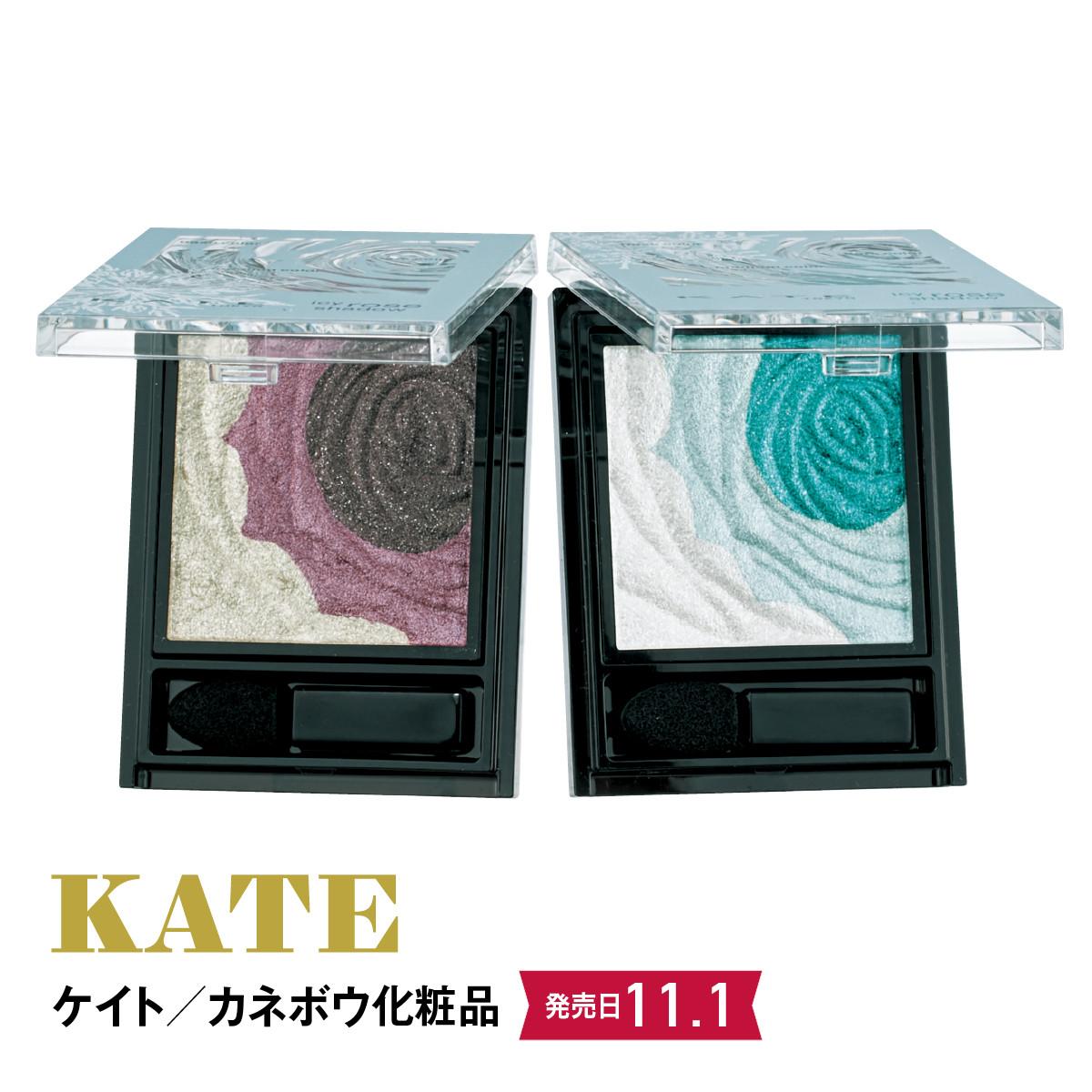 2019クリスマスコフレ&限定品:KATE/ケイト