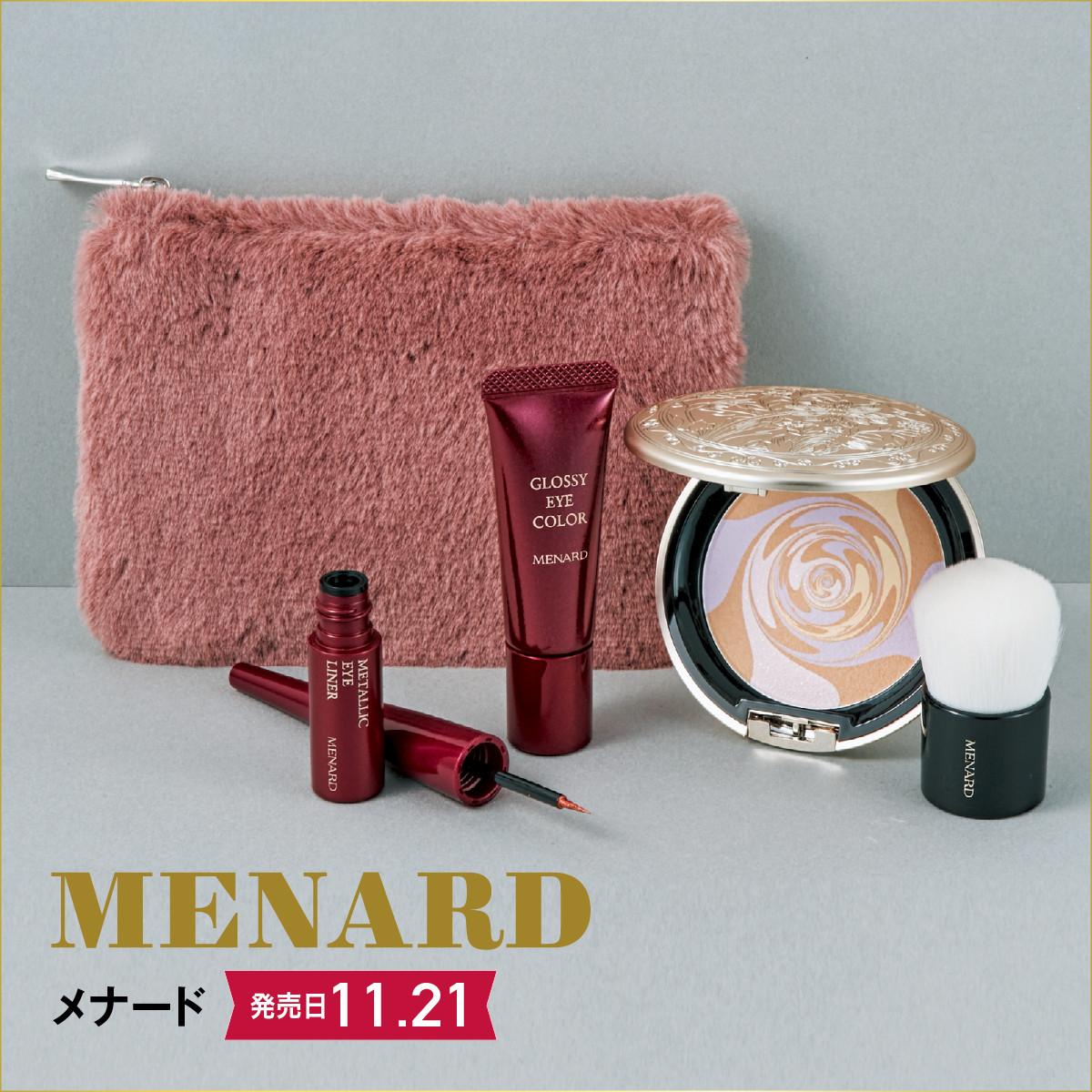 2019クリスマスコフレ&限定品:MENARD/メナード