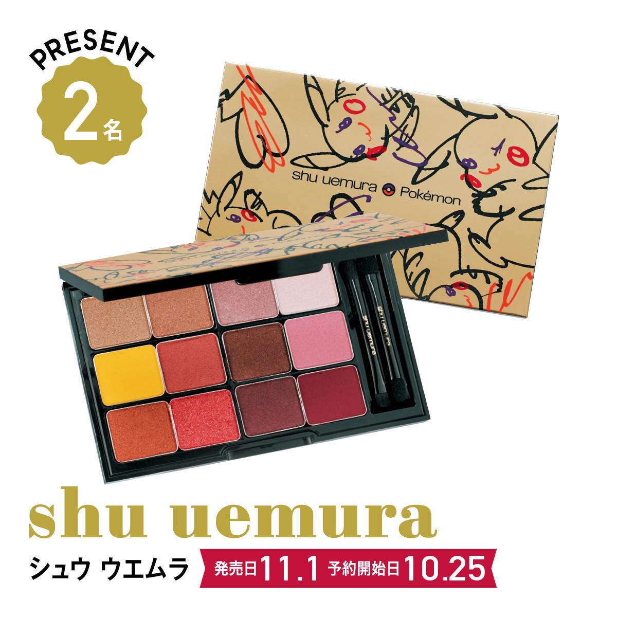 2019クリスマスコフレ&限定品:shu uemura/シュウ ウエムラ