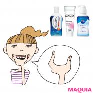 口臭が気になる、歯の黄ばみをなんとかしたい… 歯科医が答えるQ&A