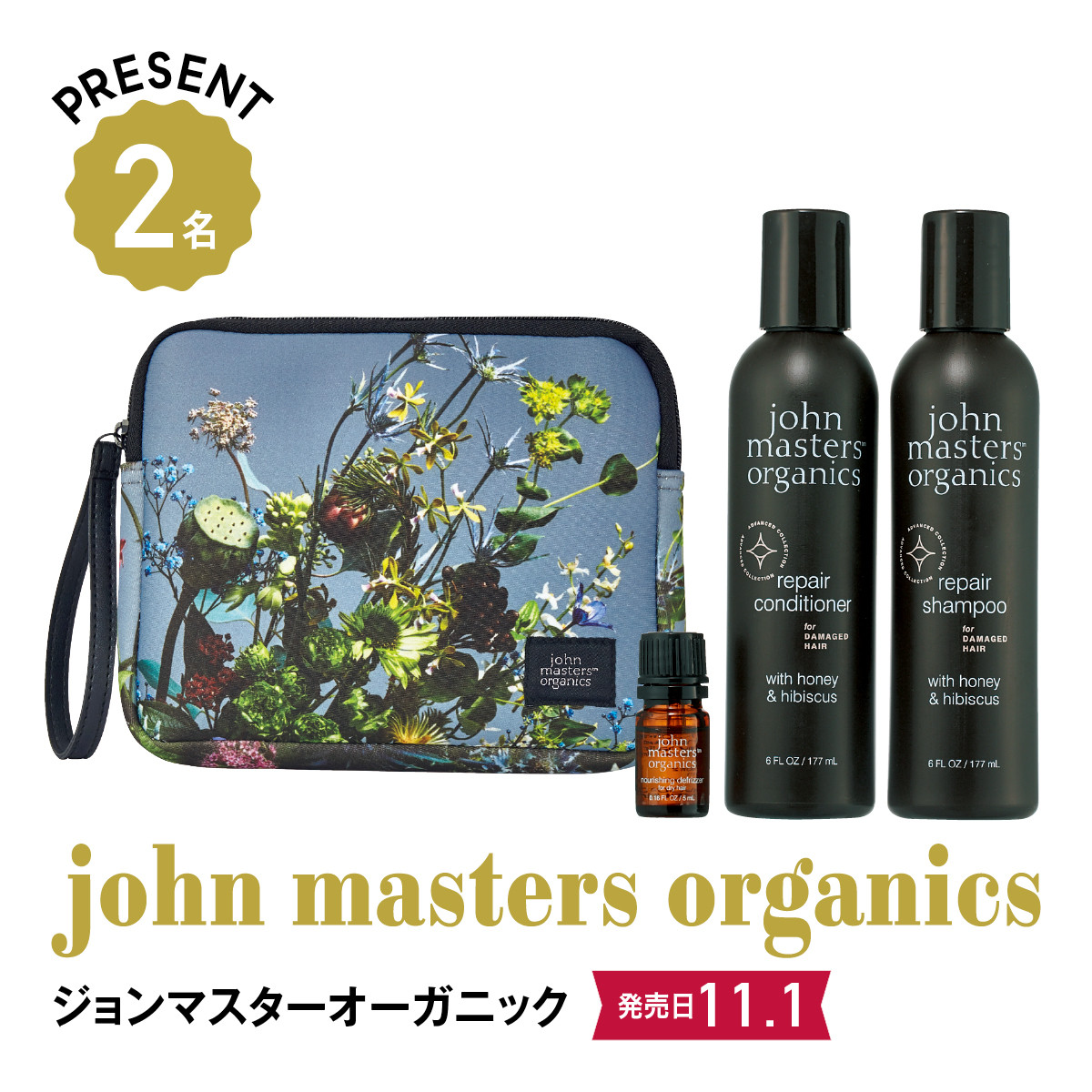 2019クリスマスコフレ&限定品: john masters organics/ジョンマスターオーガニック