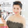 美眉づくりのプロ! 長井かおりさんが眉のお悩みに答えます