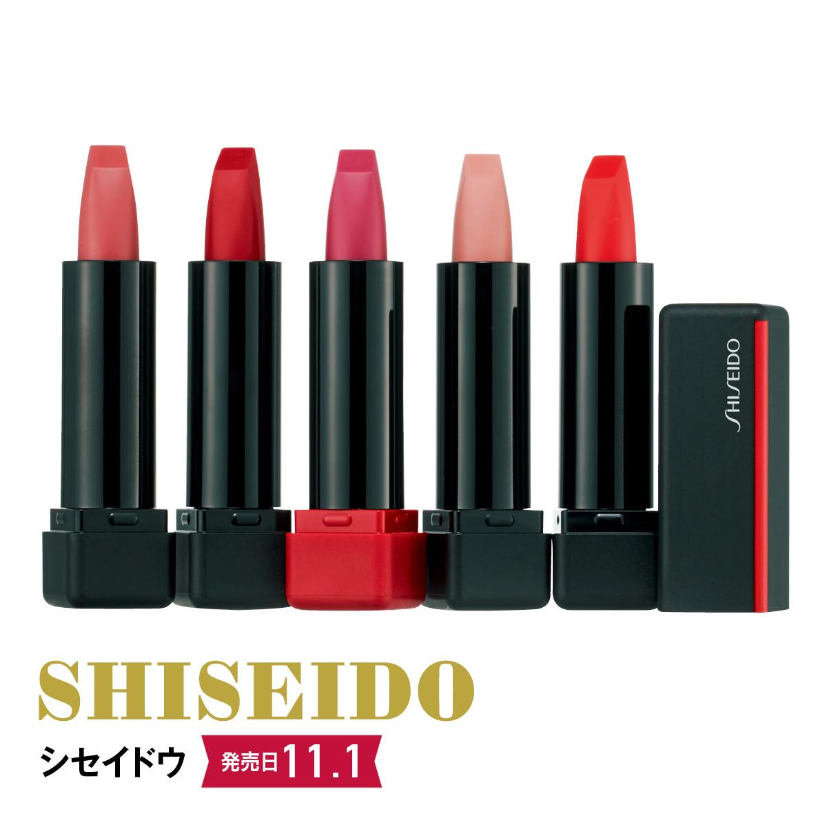 2019クリスマスコフレ&限定品:SHISEIDO/シセイドウ