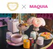 参加者募集!【レ・メルヴェイユーズ ラデュレ×MAQUIA】神崎 恵さんをゲストに迎え、ビューティ トークイベントを開催