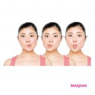 二重あごに効果大! 「顔ヨガ」で顔の運動不足を解消