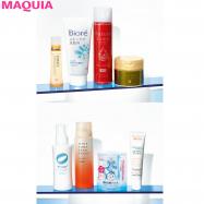 ALL¥3000以下! ブランド力が光るプチプラ&コスパ洗顔・化粧水・乳液etc.