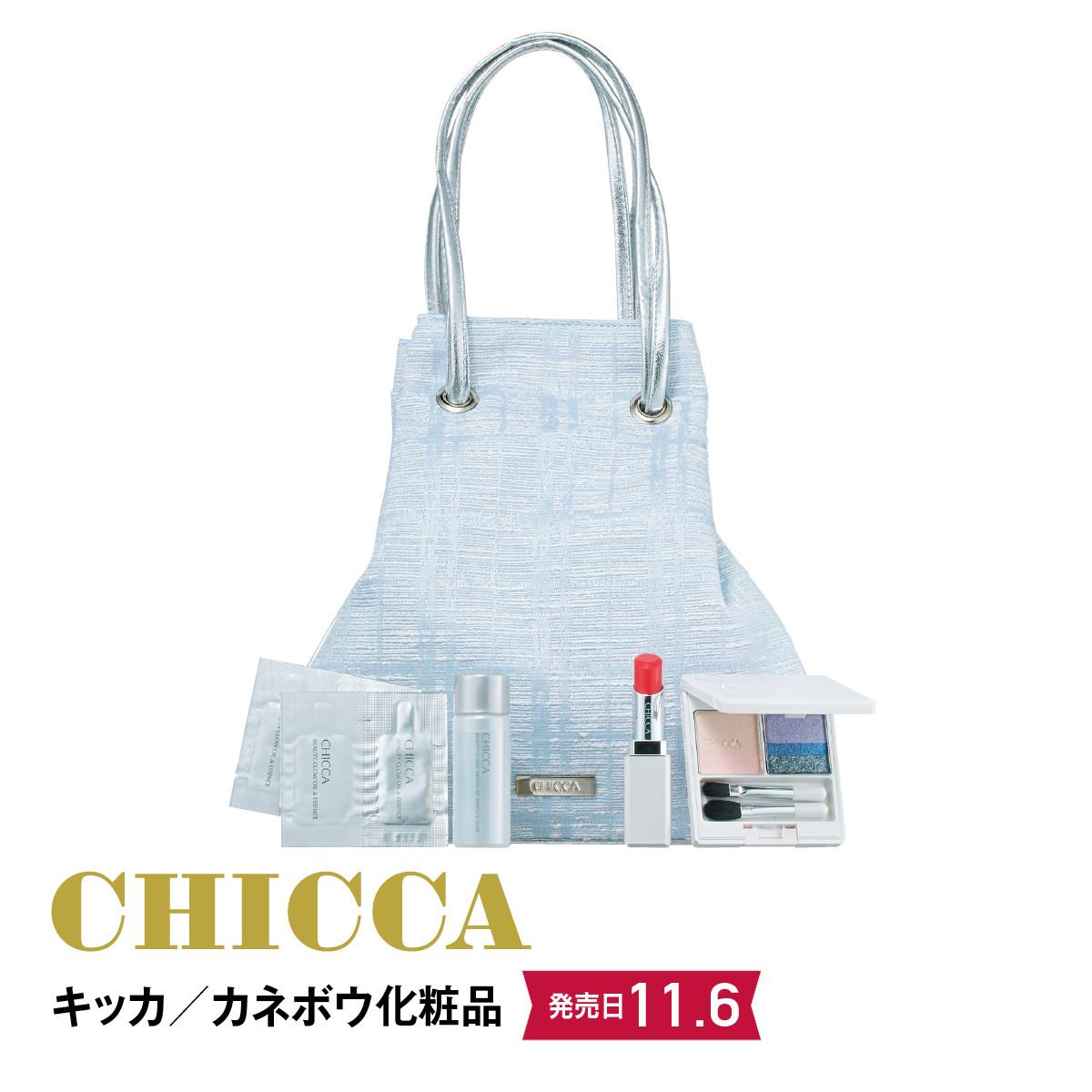 2019クリスマスコフレ&限定品:CHICCA/キッカ