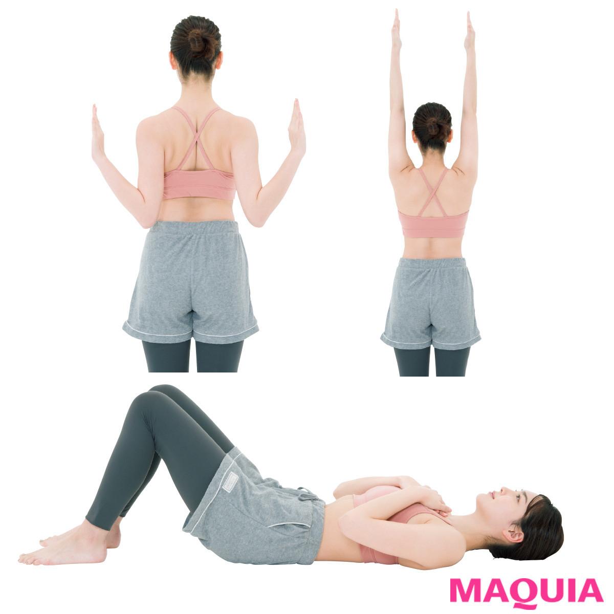 肩こり解消は、まず動かしてほぐすべし! 体幹意識で効果UP