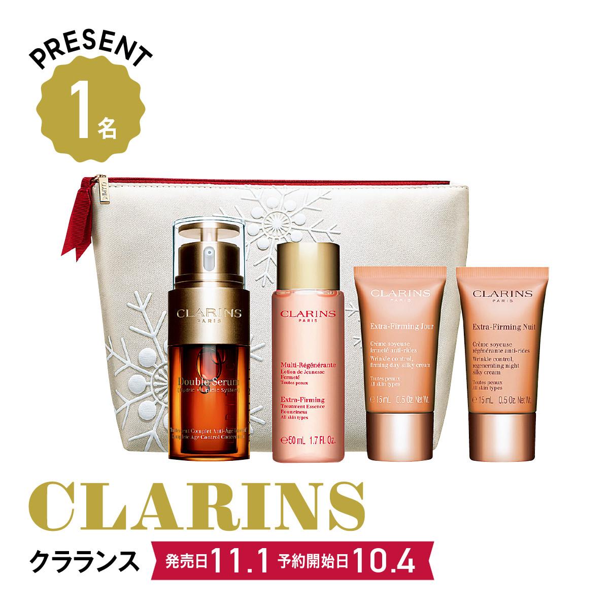2019クリスマスコフレ&限定品:CLARINS/クラランス