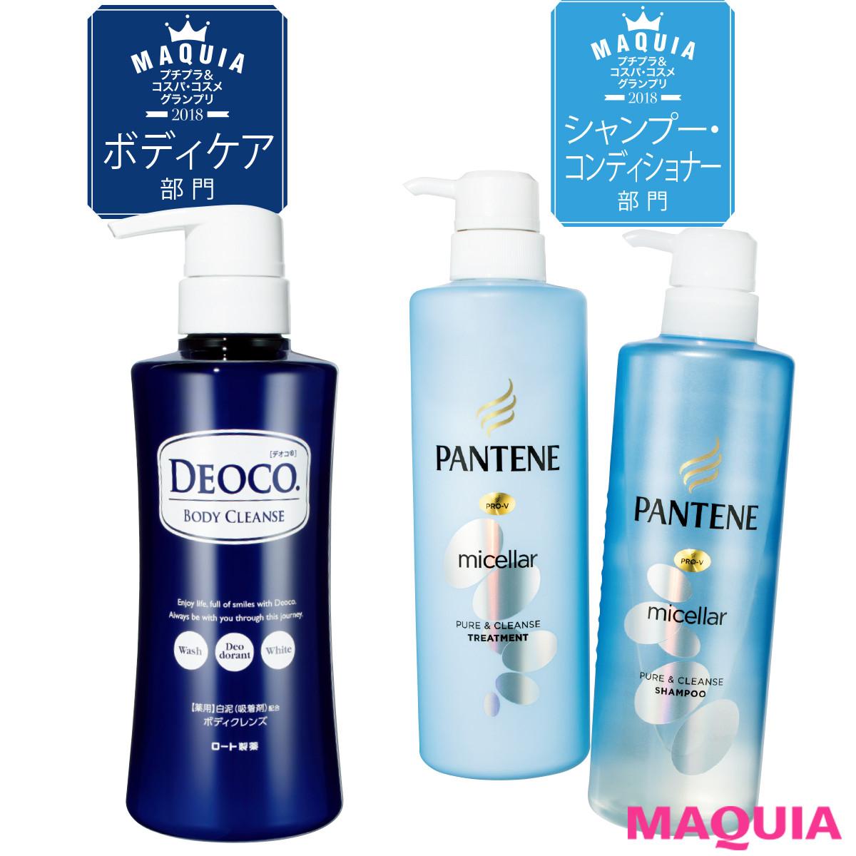 【¥700~】美賢者が心酔する髪&ボディのプチプラアイテムは?