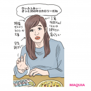 【そばvsうどん、ハンバーグvsステーキ】賢く食べるならどっち?ムダ太りを防ぐ究極の選択