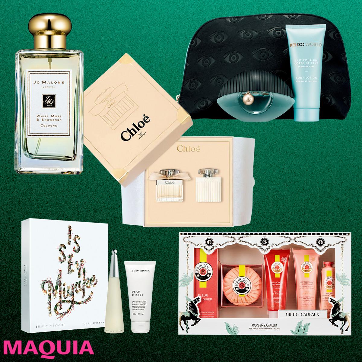 人気の香りはXmasコフレでお得にゲット!【クロエ、ランバン、KENZO、ジョー マローンほか】