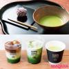 2020年に向けて再注目!「日本茶」の新スタイルショップとは?