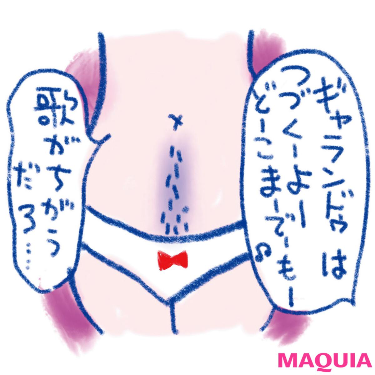 """おなかの""""ギャランドゥ""""は消せる? 人には聞けない「腹毛」の処理法を教えます"""