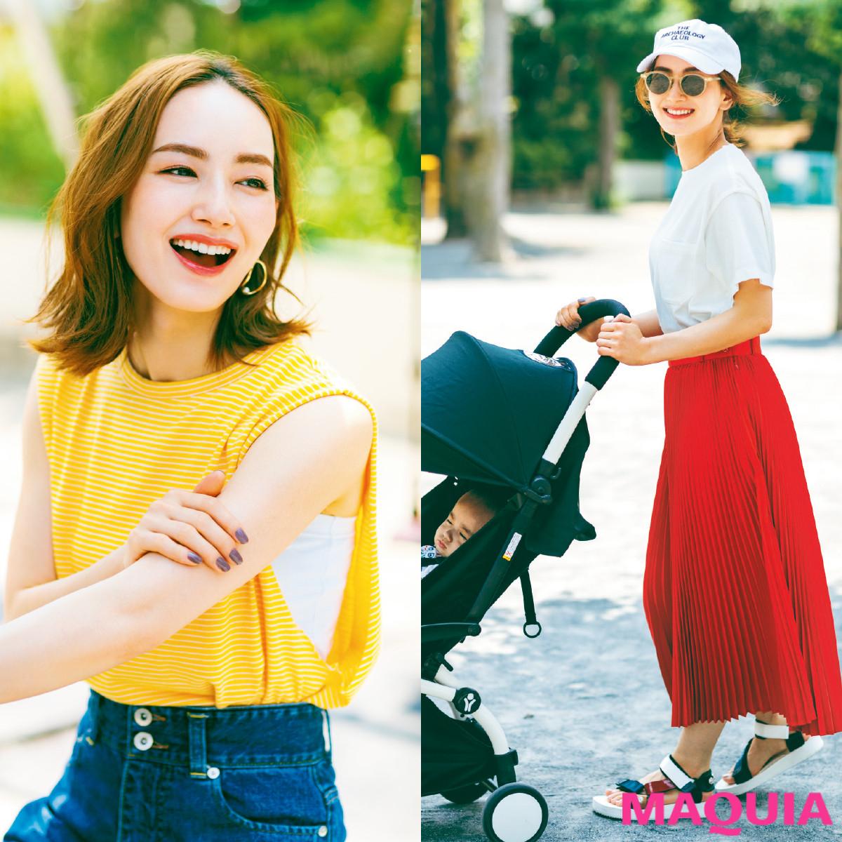 人気急上昇中! 美肌ママモデル・辻元 舞さんの夏をのりきる 鉄壁UV Q&A