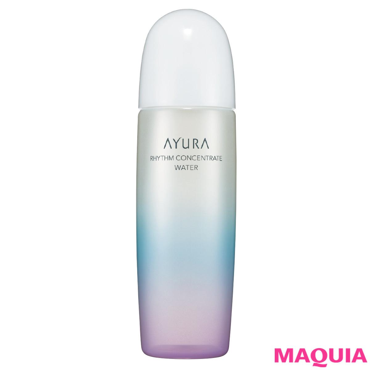 敏感&ゆらぎ肌に! 肌のゆらぎが激減したアユーラの新作化粧水お試しレポ