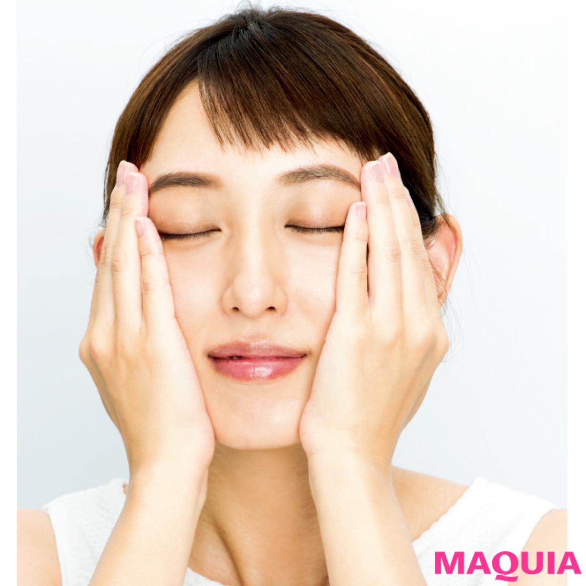 肌ノイズを捨てて透明美肌に! 均一感のない「赤みノイズ」のケア法をレクチャー