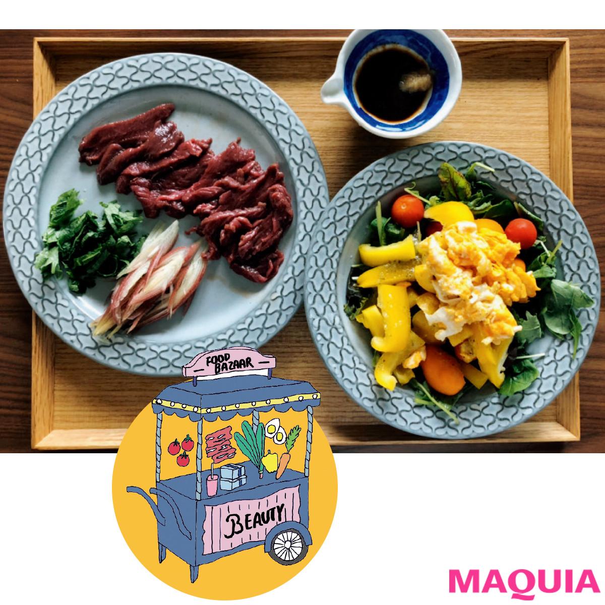 小田切ヒロ流・美を磨き上げる食事って? 甘味はハーブティだけ、理想の朝食は馬肉メインetc.