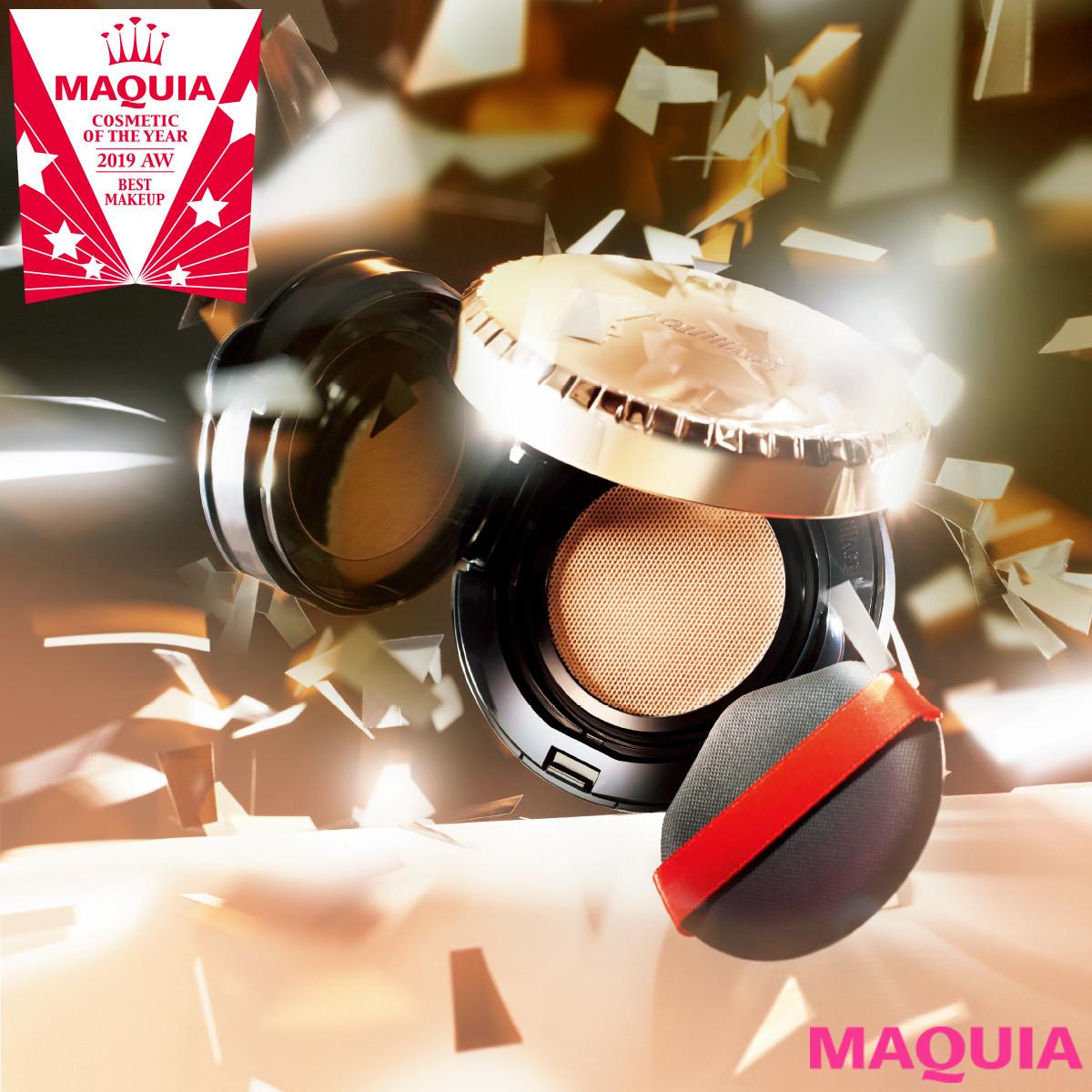 ベスト・メイクアップ大賞は、マキアージュの新発想ファンデーション【ベストコスメ2019下半期】
