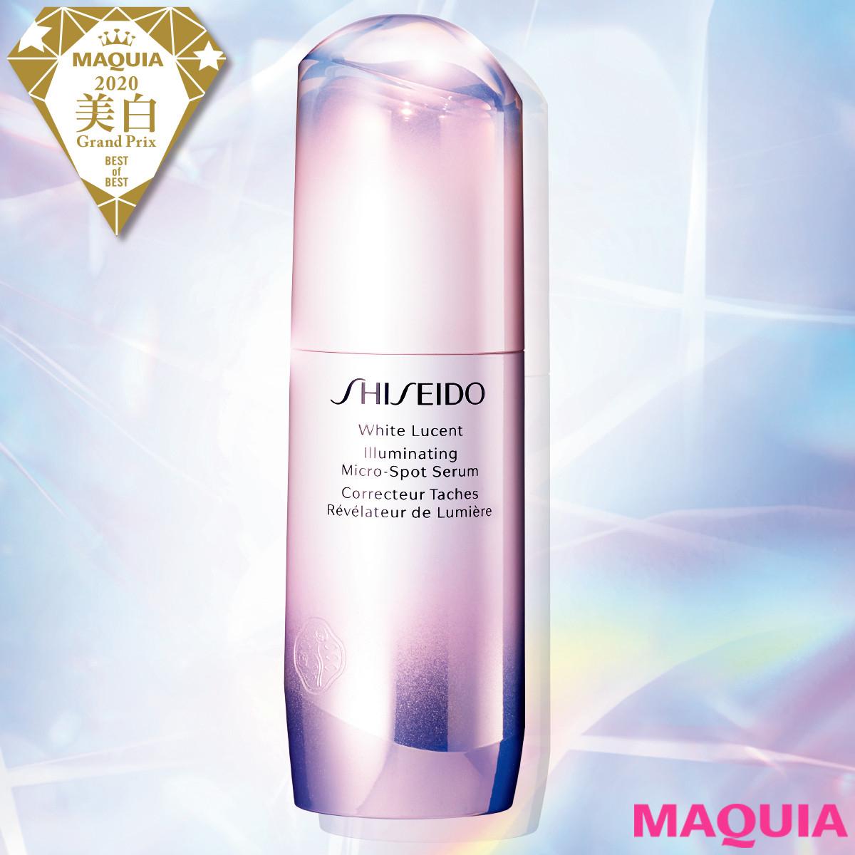 ベスト・オブ・ベスト美白2020の栄冠は? 桜色の美肌に導く、SHISEIDOの1本に!