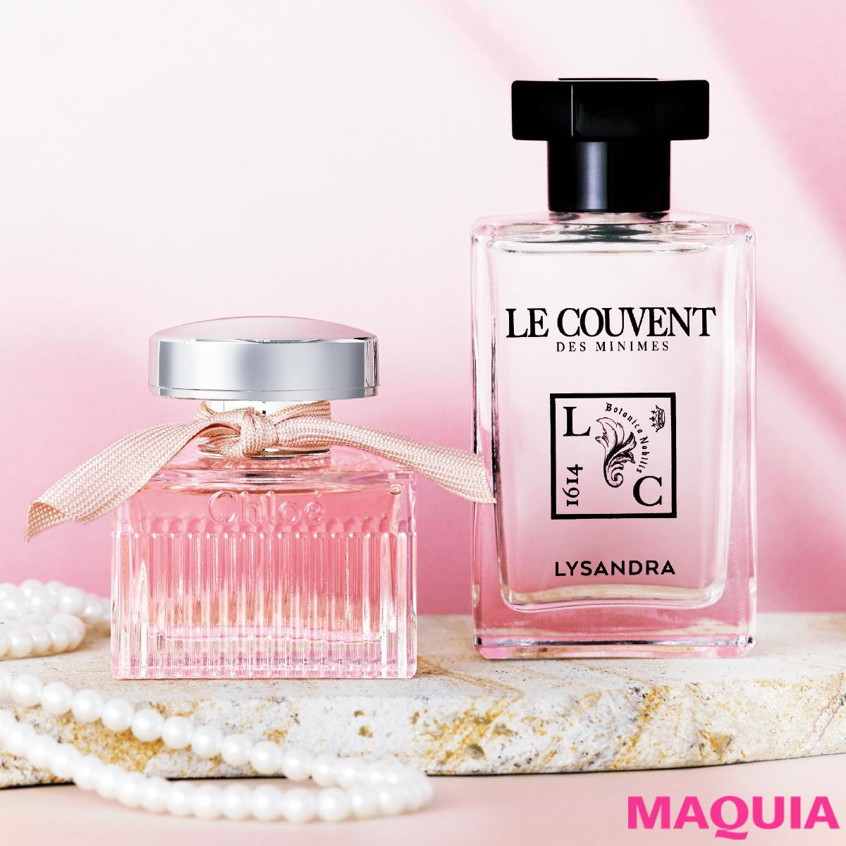 この時期は香水がラッキーアイテム! 王道の女性らしい香りが開運のカギ