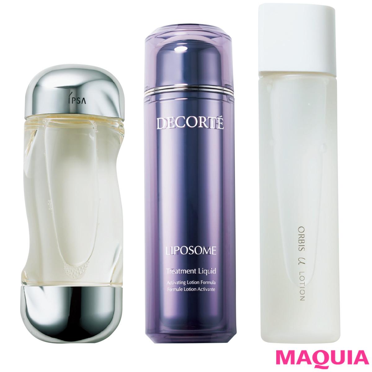 コスメの目利きが認定! 乾燥、くすみ……肌のSOSを救う名品化粧水7選
