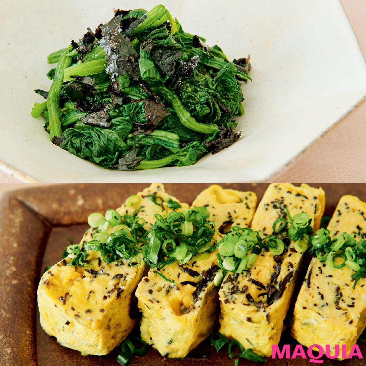 美腸・美肌に◎! 食物繊維やミネラル豊富な「海藻」レシピをお届け