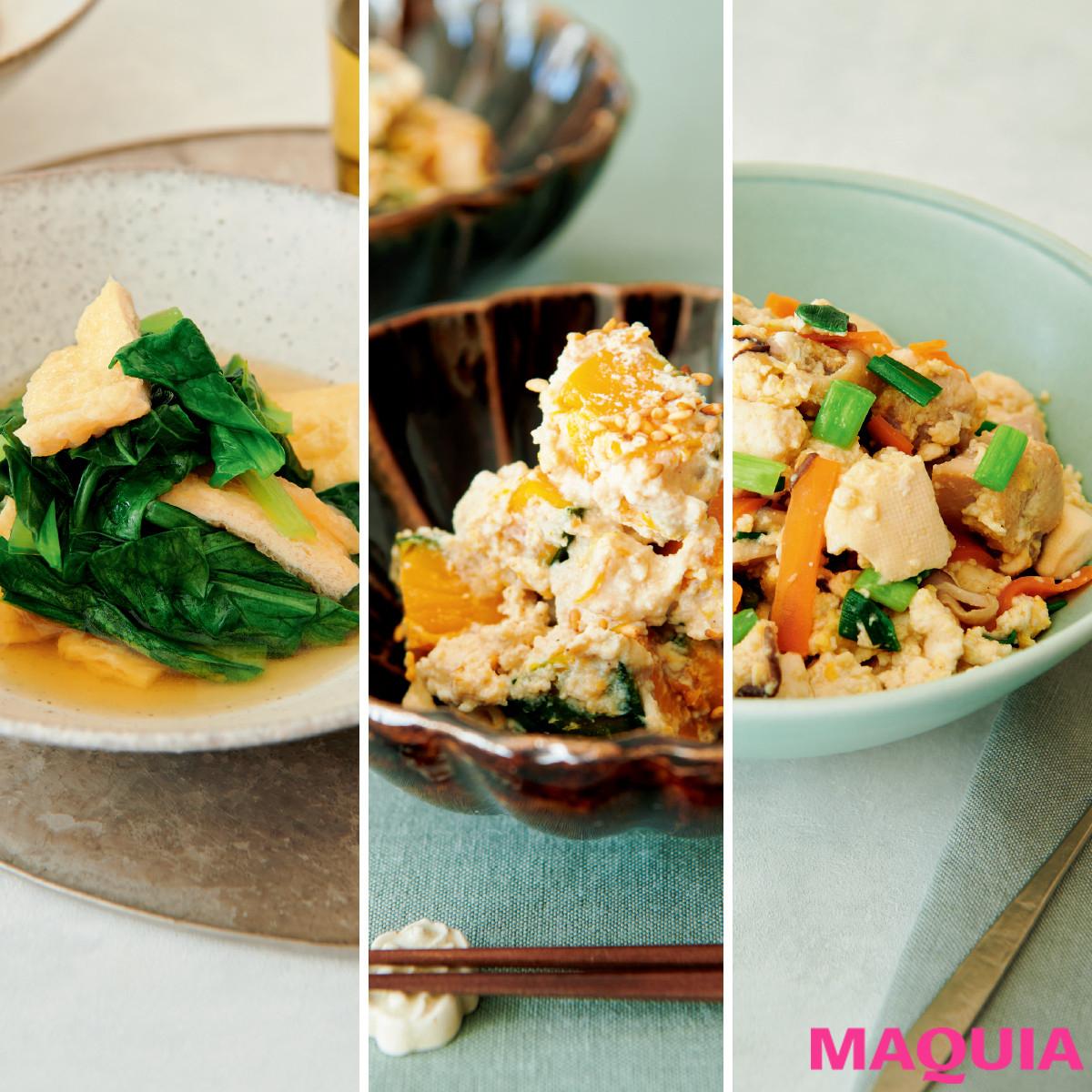 美肌をつくる栄養がぎっしり! タンパク質たっぷり「大豆」レシピ3選