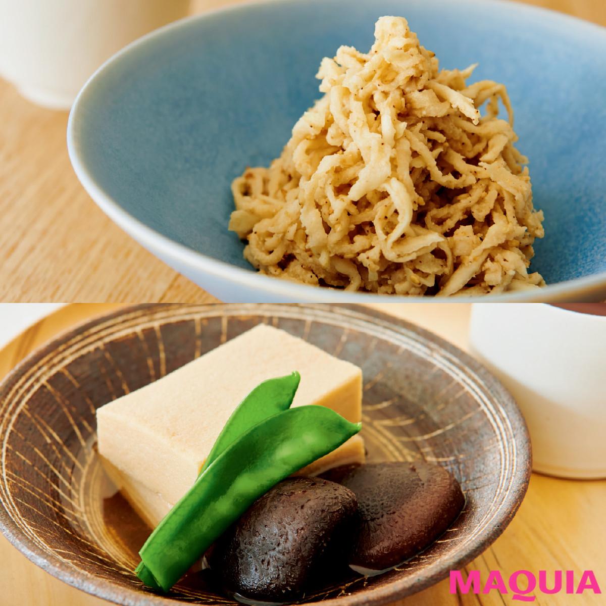 地味メシこそ美肌の源! 切り干し大根、高野豆腐etc. …乾物レシピ