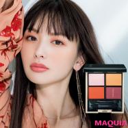 SUQQUの4色パレットで旬の美女顔に! 渋めニュアンスが今年っぽい