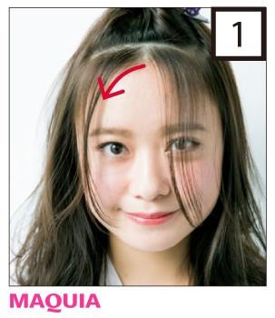 どんな髪型でも小顔になれる!「正方形バランス」にヘアチェンジ_1_4