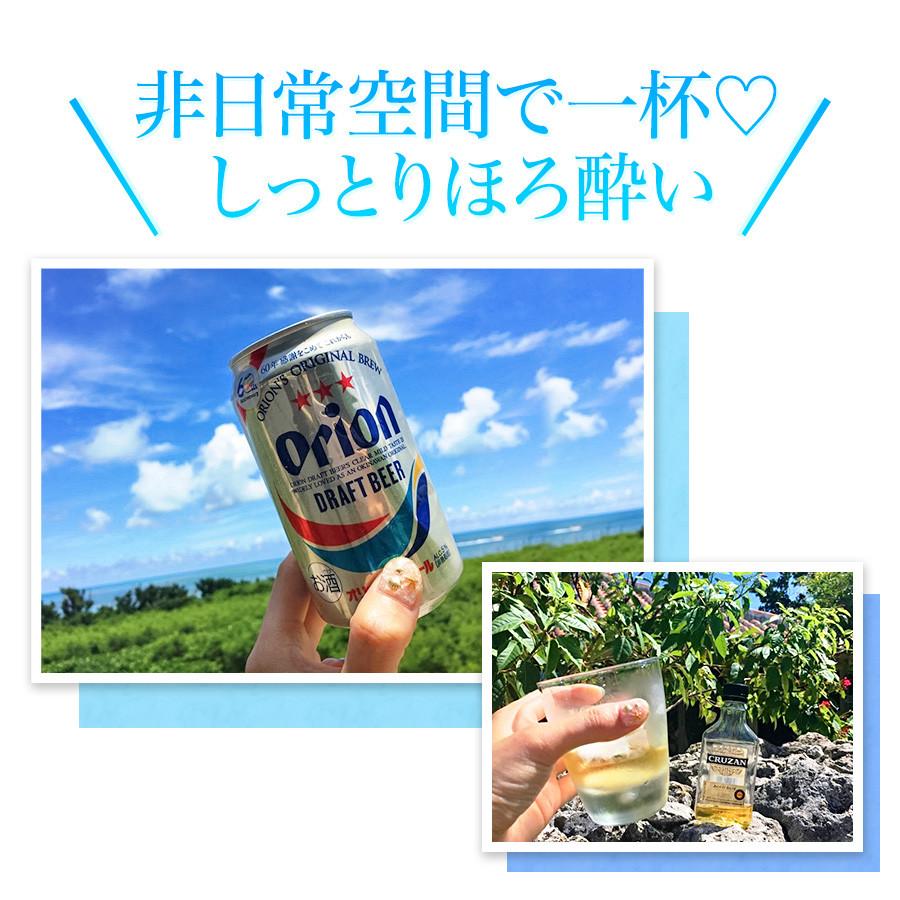 【後編】星のや竹富島に恋しちゃった!青い海に癒され、琉球料理&アクティビティを堪能_1_3