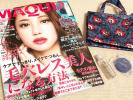 MAQUIA7月号☆まさに毛穴特集満載!プチプラ&コスパコスメグランプリも発表