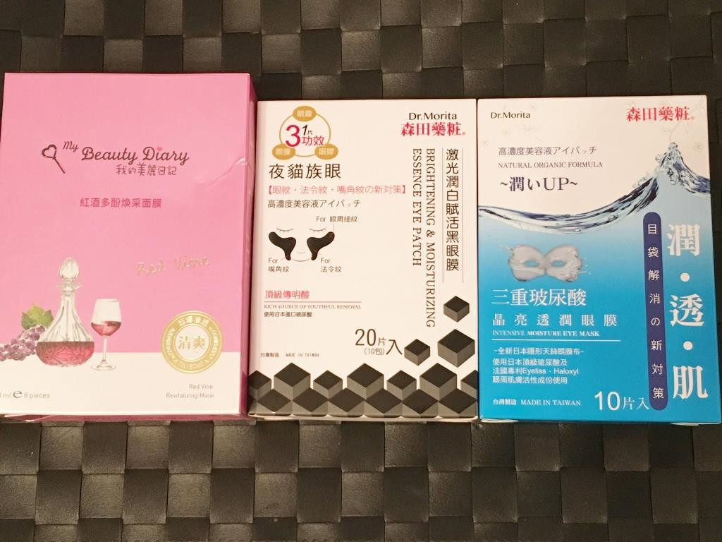 【海外コスメ】台湾コスメがアツい!毎日使えるシートマスクはポイント使い・美白のハンドクリームも!