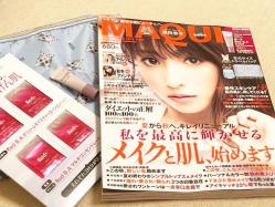 【8/22発売】どこよりも早く、MAQUIA10月号は夏から秋へシフトチェンジするメイクと肌の大特集!