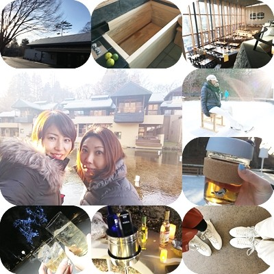 星のや軽井沢で過ごす軽井沢の冬旅:後編